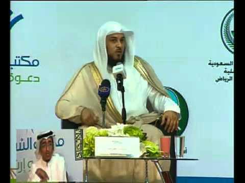 حوار الشيخ د. محمد العريفي في ملتقى شباب الرياض مع الشباب