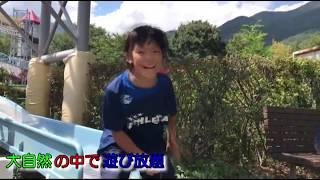 りんごも子どももよく育つ宮田村