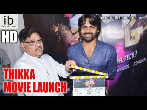 Sai Dharam Tej's Thikka launch