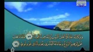 HD المصحف المرتل 12 للشيخ خليفة الطنيجي حفظه الله