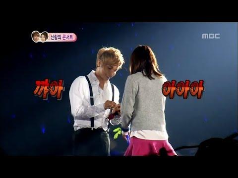 이특 - We got married(우리 결혼했어요, 시즌3), EP113, 2011/12/17, MBC TV, Republic of Korea.
