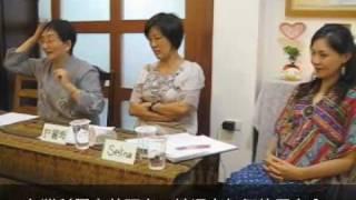 象山姥姥座談會:神通VS通靈  part 1