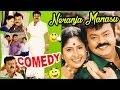 Neranja Manasu Tamil Movie Comedy Scenes  Vijayakanth  Susan  Manorama  Senthil waptubes