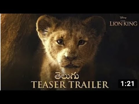 The Lion King Official Trailer Telugu In Cinemas July 19 mp4 | NAVYATV