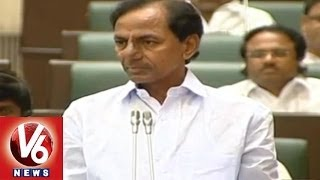 Video KCR Fire On Tv9 And Andhra Jyothi In Assembly || Must Watch MP3, 3GP, MP4, WEBM, AVI, FLV Mei 2019
