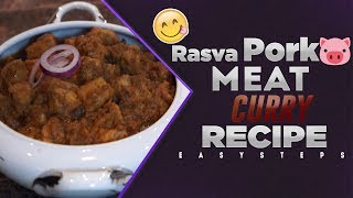 Delicious Pork Curry  Pork Onion Curry  Rasva Pork Meat Recipe Ingredients: 3 lbs. Pork Chops  Boneless  no Skin & no Fat 4=...