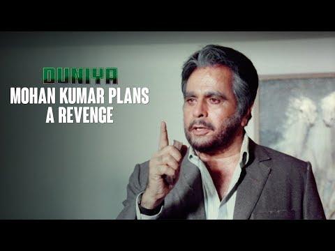 Mohan Kumar plans a revenge   Duniya (1984)   Ashok Kumar, Dilip Kumar, Rishi Kapoor & Amrita Singh