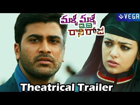 Malli Malli Idi Rani Roju Movie : Theatrical Trailer : Sharvanand