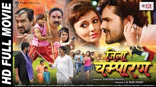 Video JILA CHAMPARAN - Superhit FULL HD Bhojpuri Movie 2018 - Khesari Lal Yadav , Mani Bhattacharya MP3, 3GP, MP4, WEBM, AVI, FLV April 2018
