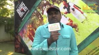 FS Faizal at  Kamar Kattu Movie Team Interview