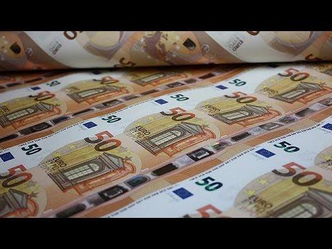 Αυτό είναι το νέο 50ευρω! (video) – economy