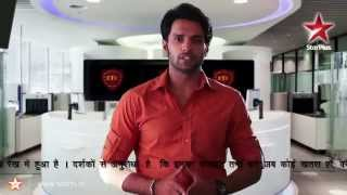 Arjun gives tips on how to keep your family safe!