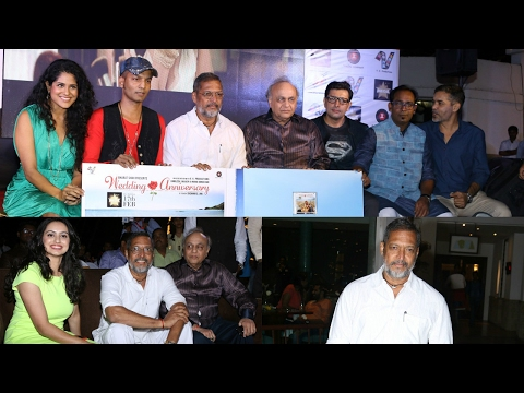 Nana Patekar Launch The Audio Of His Film Wedding Anniversary