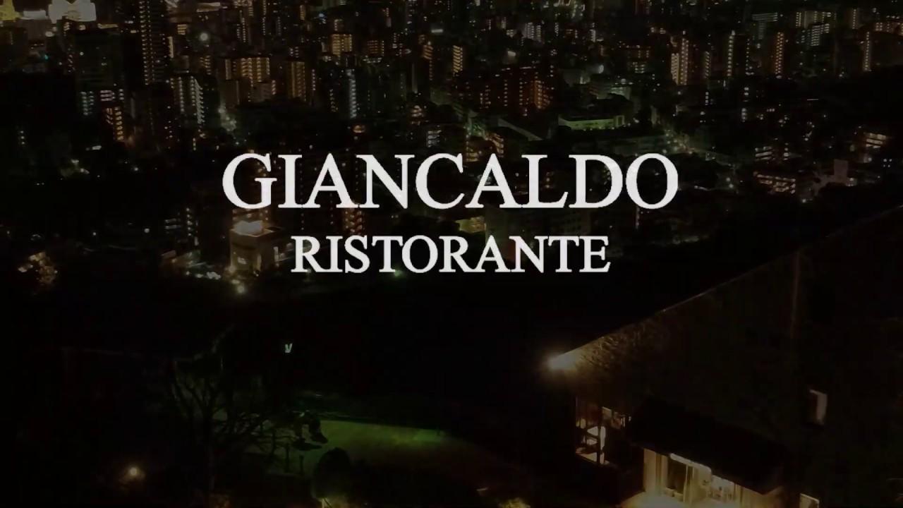 GIANCALDO(ジャンカルド)