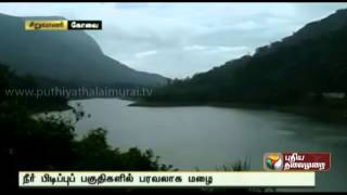 Siruvani dam in Coimbatore nearing full capacity due to continuous rains in the catchment areas
