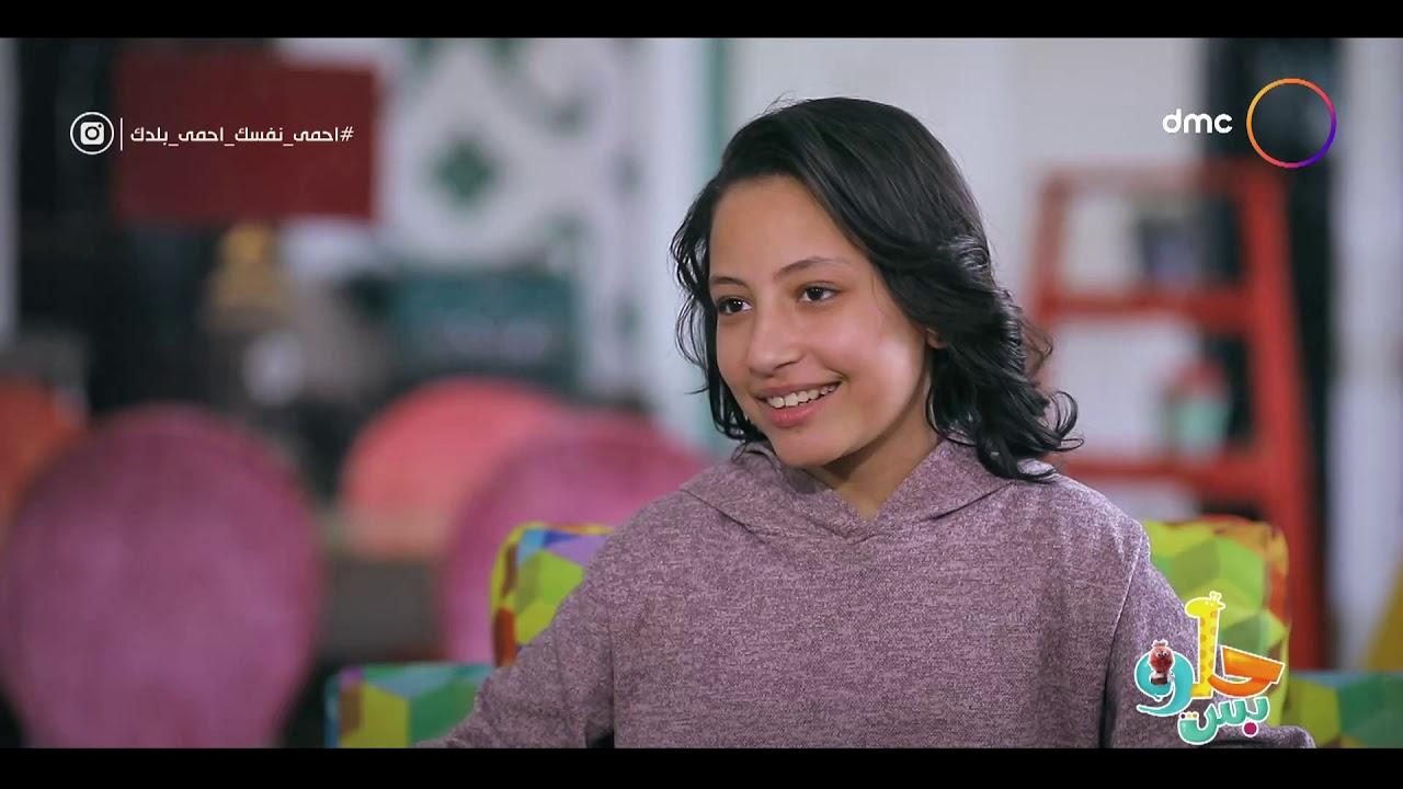 حلو بس - نصيحة من هايدي محمد للي عاوز يبدأ غناء