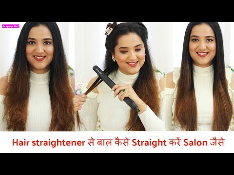 Hair salon - Hair Straightener से कैसे बाल Straight करें Salon जैसे  How to use Hair straightener