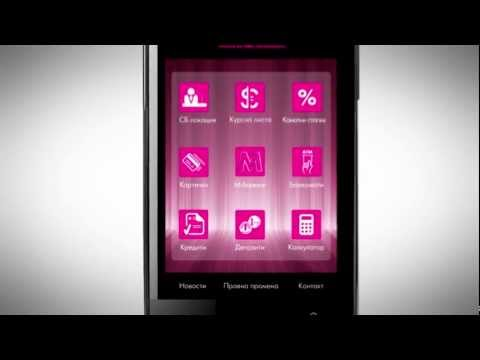 Video of Stopanska banka (Android 2.1+)
