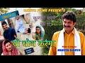 Episode :91 यो चोथ करैगा… # KUNBA DHARME KA # Mukesh Dahiya # Superhit Comedy Series # DAHIYA FILMS