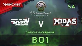 PaiN Gaming vs Midas Club, The International 2018, Закрытые квалификации | Южная Америка