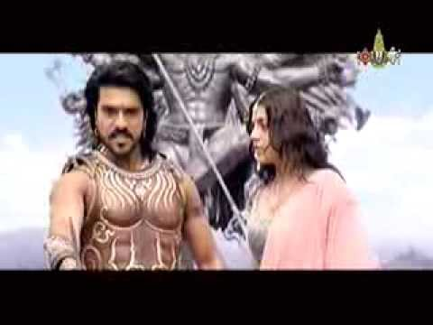 Video magadheera download in MP3, 3GP, MP4, WEBM, AVI, FLV January 2017
