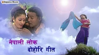 Nepali Lok Dohori Song | Bishnu Majhi | New Nepali song | Official  Video HD