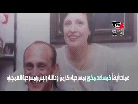 «رثاء وبكاء» محمد صبحي لزوجته الراحلة «نيفين رامز»
