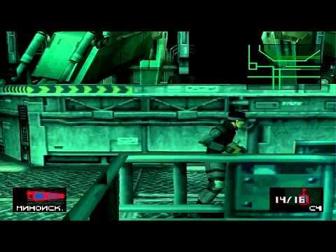 Metal Gear Solid Прохождение с комментариями Часть 23