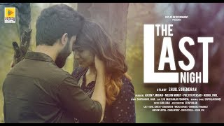 Download Lagu Twist പൊളിച്ചു | The LAST NIGHT | Malayalam Short Film with Subtitles. Mp3