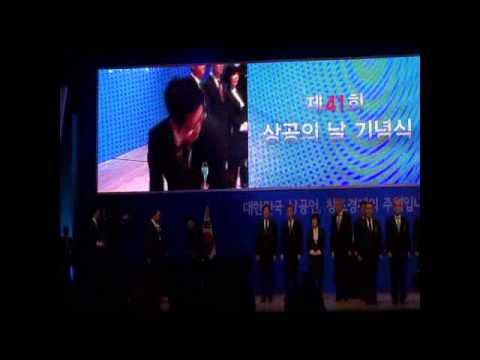 외국계 최장수 CEO 심상돈 스타키코리아대표, 석탑산업훈장 수훈