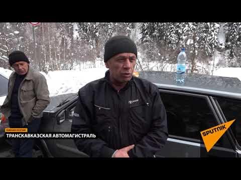 Транскавказская магистраль: водители в ожидании открытия