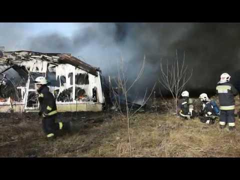 Lángolt a raktárépület