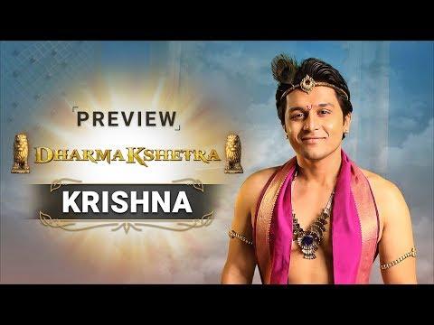 Dharmakshetra | Krishna | Preview