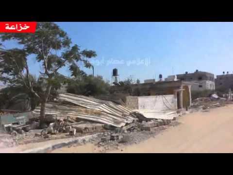 تصوير بلدة خزاعة بالكامل وعبسان الكبيرة شرق خان يونس حرب 2014