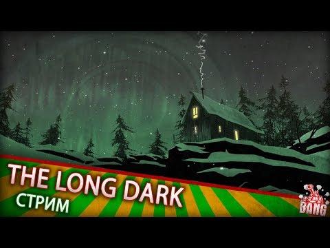 THE LONG DARK #2 (лучшая игра про холод и выживание)