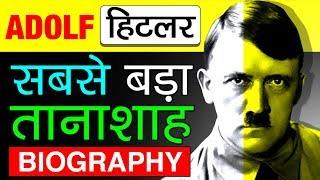 Nonton तानाशाह अडोल्फ हिटलर [Adolf Hitler] की कहानी | Biography in Hindi | History | Facts | Politician Film Subtitle Indonesia Streaming Movie Download