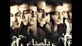 02 Mohsen Chavoshi - Salam Be Solh [ Love-Black.Com ]