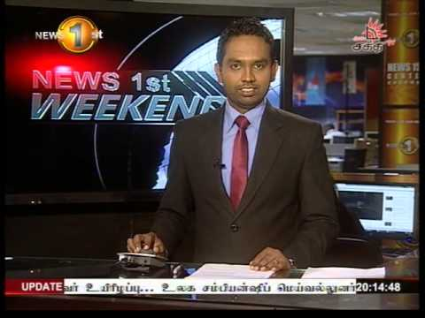 Shakthi TV news
