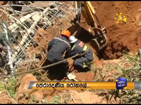 3 individuals buried under earthen berm in Gannoruwa - One dead