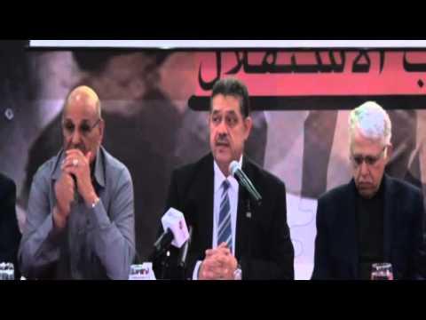 هذا ما قاله حميد شباط في دورة المجلس الوطني