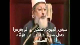 Listen to Cheikh Hussein Imran lecture, and compare it to what it's happening now !!... AMAZING ! - YouTube