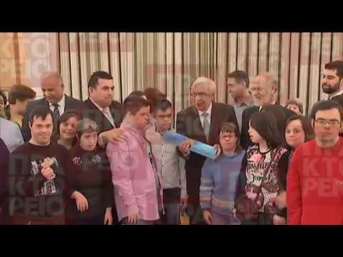 ΠτΔ: Υποδειγματικός ο ανθρωπισμός του Συλλόγου Συνδρόμου Down Ελλάδος