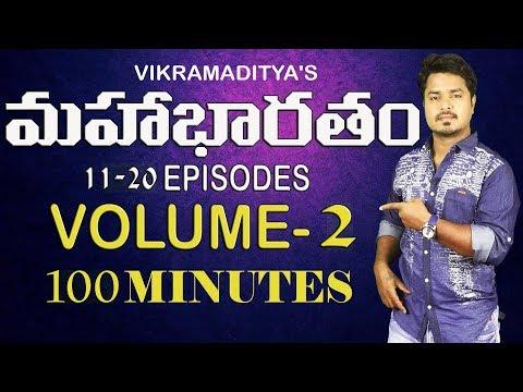 MAHABHARATAM VOLUME- 2 | Mahabharatam Series 11-20 Episodes in Telugu | Vikram Aditya | #EP149