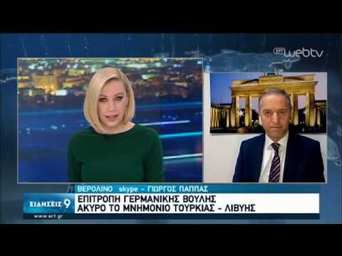 Ελληνο-τουρκικά: Υψηλούς τόνους κρατά η Άγκυρα – Η απάντηση της Αθήνας | 23/01/2020 | ΕΡΤ