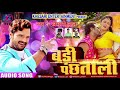image of HD VIDEO - मरद अभी बच्चा बा | Khesari Lal Yadav | New Bhojpuri Hit Song 2017 | Special Hits