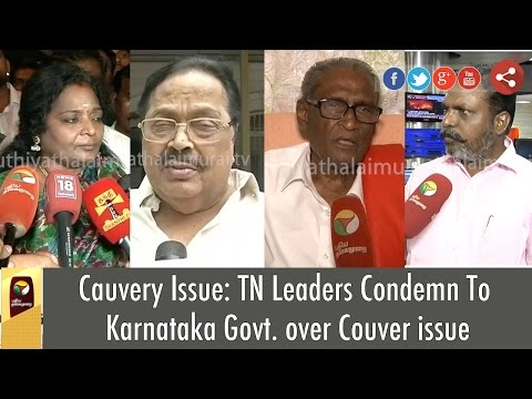 Cauvery-Issue-TN-Leaders-Condemn-To-Karnataka-Govt-over-Cauvery-Water-dispute