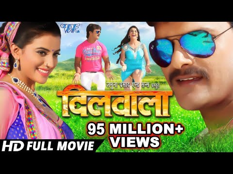 Dilwala - Superhit Full Bhojpuri Movie - Khesari Lal, Akshara Singh | Bhojpuri Full Film 2017:  Subscribe Now:- http://goo.gl/ip2lbkIf you like Bhojpuri song, , Bhojpuri full film and bhojpuri movie songs, subscribe our channel. Subscribe Now:- http://goo.gl/ip2lbkFilm Name – DilwalaStar cast – Khesari Lal Yadav, Akshra Singh, Sanjay Pandey Etc .Singers – Khesari Lal Yadav, Indu Sonali, Priyanka Singh Etc.Music director – Avinash Jha