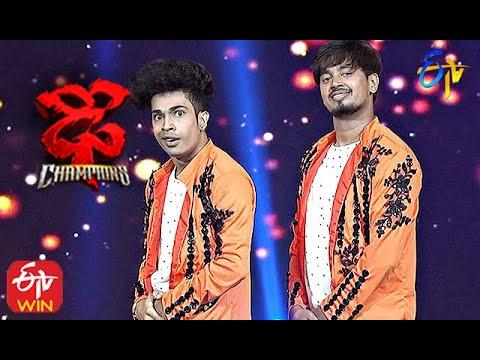 Jatin Performance | Dhee Champions | 29th July 2020 | ETV Telugu