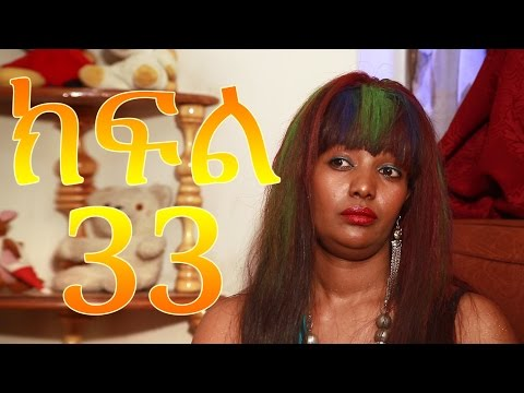 Meleket - EBC Series Meleket Drama Part 33(መለከት) - on KEFET.COM