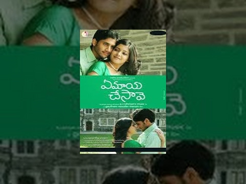 Ye maya chesave - Karthik (Naga Chaitanya) is an engineering graduate who wants to pursue his career as a film director. Samantha is his neighbour and he falls in love with her at the very first sight. But there...